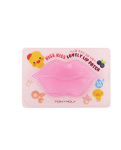 KISS KISS LIP PATCH
